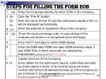 steps for filling the form 20b