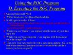 using the roc program d executing the roc program