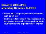 directive 2003 44 ec amending directive 94 25 ec