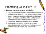 promoting ct in phy 2