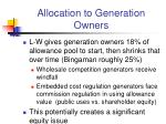 allocation to generation owners