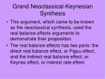 grand neoclassical keynesian synthesis