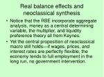 real balance effects and neoclassical synthesis