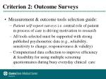 criterion 2 outcome surveys
