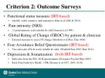 criterion 2 outcome surveys1