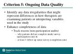 criterion 5 ongoing data quality