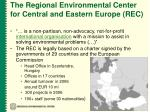 the regional environmental center for central and eastern europe rec