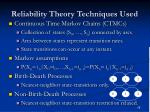 reliability theory techniques used