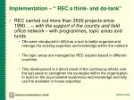 implementation rec a think and do tank