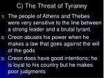 c the threat of tyranny