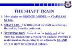 the shaft train1