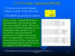 21 3 4 volume adjustment module