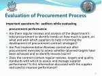 evaluation of procurement process