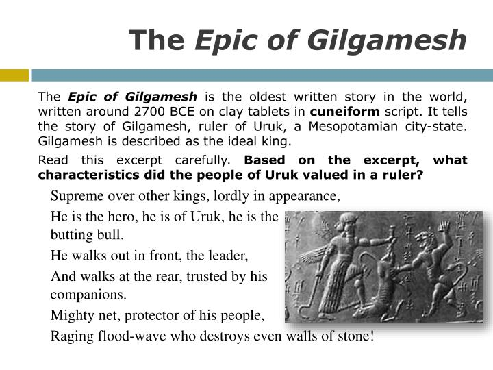 epic of gilgamesh pdf