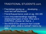 traditional students cont