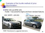 examples of the hurdle method of price discrimination3