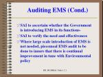 auditing ems cond2