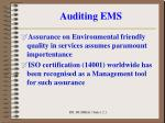 auditing ems
