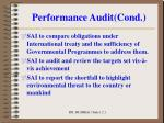 performance audit cond5