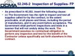 52 246 2 inspection of supplies fp