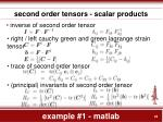 example 1 matlab1