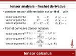 tensor calculus11