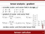 tensor calculus13