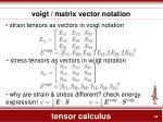 tensor calculus20