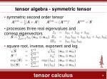tensor calculus7