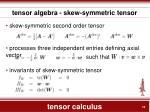 tensor calculus8