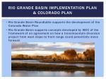 rio grande basin implementation plan colorado plan
