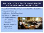 section 1 state water plan process rio grande basin s organization
