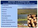 section 2 introduction background and reference for entire plan