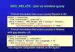 sdo relate join vs window query