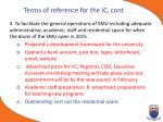 terms of reference for the ic cont