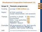 development cooperation instrument 2