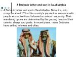 a bedouin father and son in saudi arabia