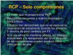 rcp solo compresiones