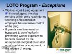 loto program exceptions