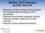 osha s loto standard 29 cfr 1910 147