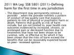 2011 wa leg ssb 5801 2011 defining harm for the first time in any jurisdiction