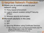 enterprise network protection1