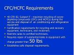 cfc hcfc requirements