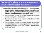 section excellence how are retention value and satisfaction measured