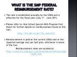 what is the smp federal reimbursement rate