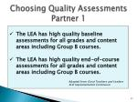 choosing quality assessments partner 1