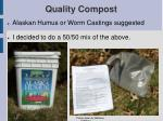 quality compost1