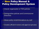 new policy manual policy development system