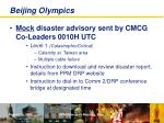 beijing olympics3