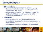 beijing olympics5